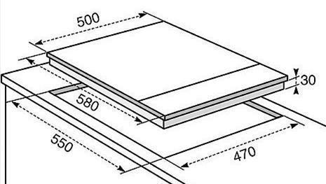 piano cottura incasso 60 cm.